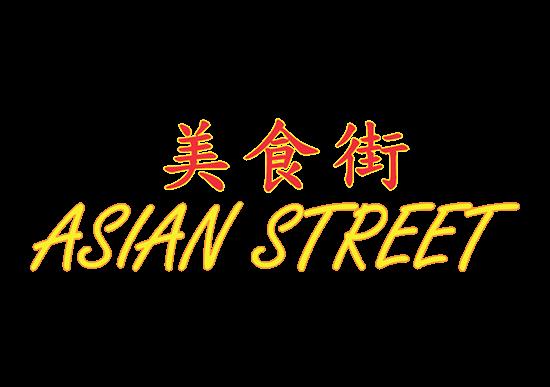 Asian Street logo